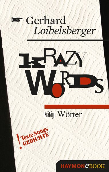 Krazy Words