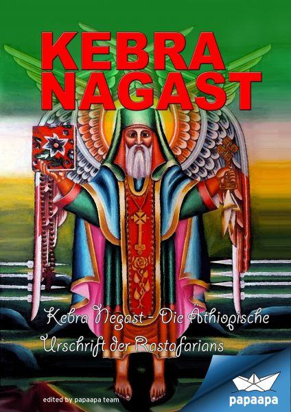 Kebra Nagast