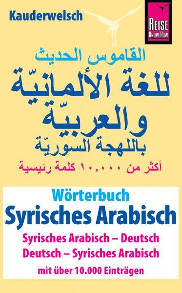 Wörterbuch Syrisches Arabisch (Syrisches Arabisch – Deutsch, Deutsch – Syrisches Arabisch): Reise Kn