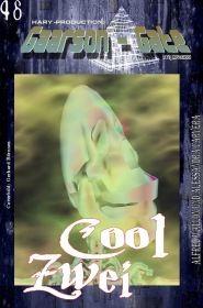 GAARSON-GATE 048: »Cool Zwei«