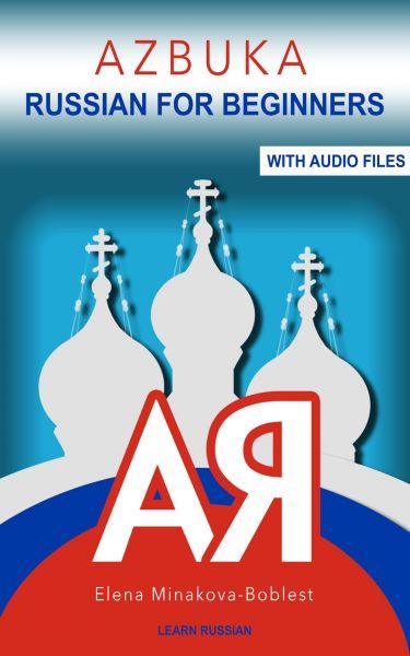 Azbuka. Russian for Beginners