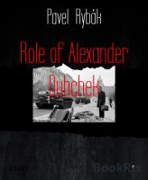 Role of Alexander Dubchek