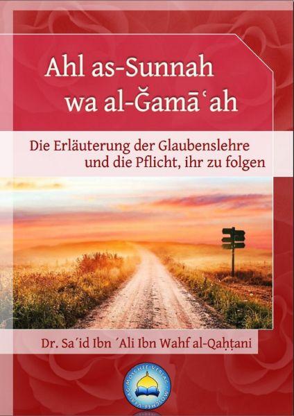 Ahl as-Sunnah wa al-Ğamāʿah