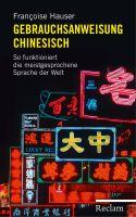 Gebrauchsanweisung Chinesisch
