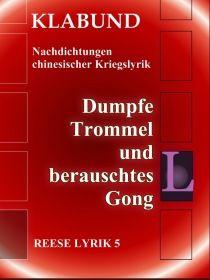 DUMPFE TROMMEL UND BERAUSCHTES GONG